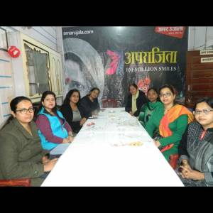 aparajita sanwad on education and heath chandouli