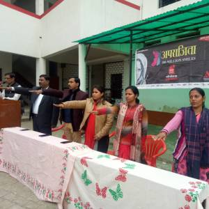 women empowerment paricharcha gpcl public inter collage raibarelly