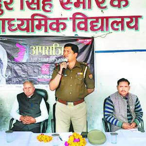 police ki pathshala rajendra bahadur inter collage deeh raibarelly