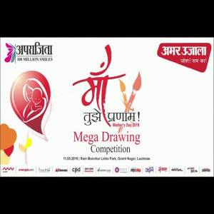 aparajita drawing competition at lucknow on mother\'s day